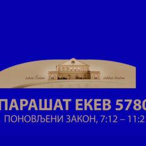 EKEV 5780