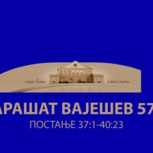 VAJEŠEV 5781