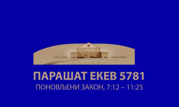 EKEV 5781